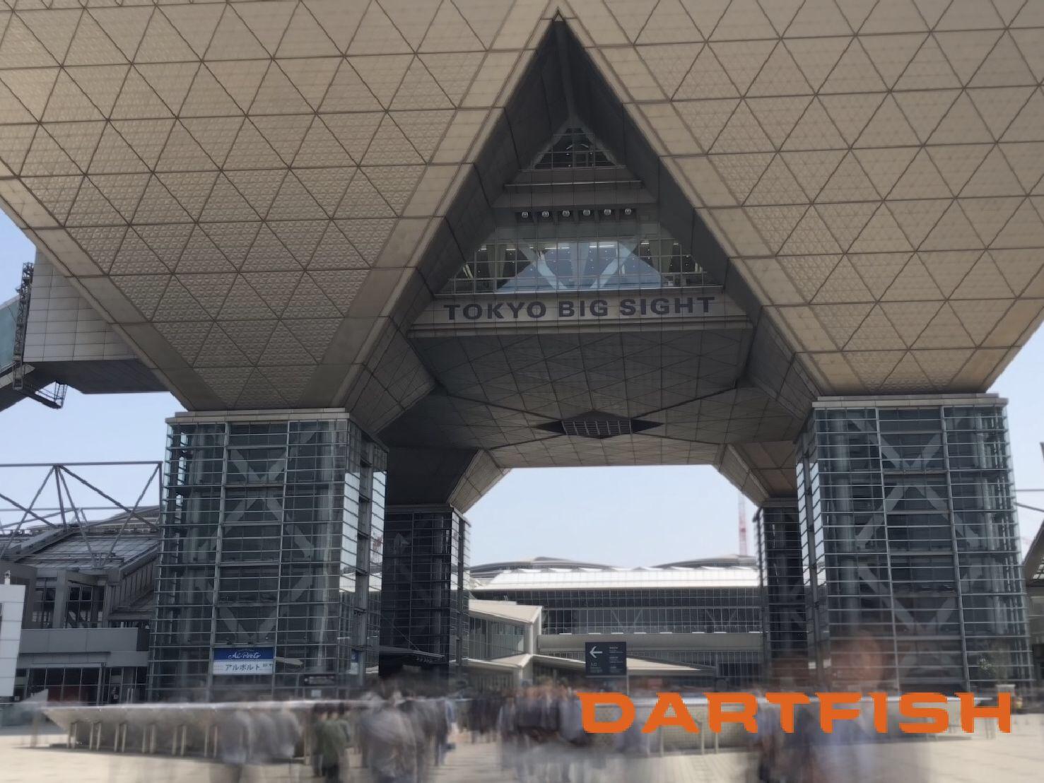 ダートフィッシュブース展示会場の東京ビッグサイトの外観